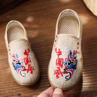 Boy chinese style  hanfu clothing  shoes chinese drama stage performance china style embroidered flats shoes for kids