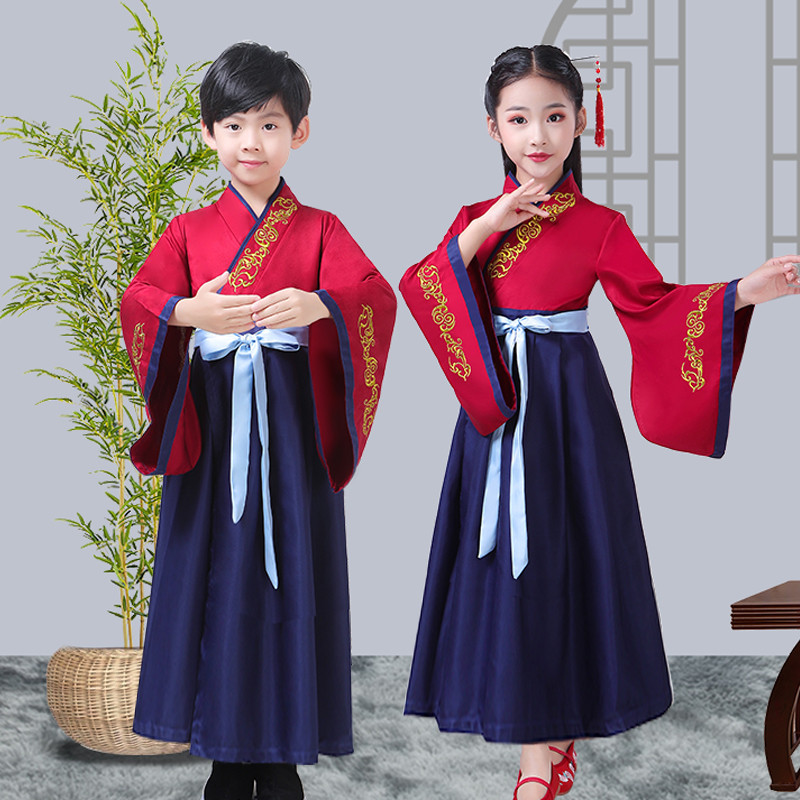Children chinese Hanfu traditional princess fairy drama cosplay dress shool competition model show performance kimono dress