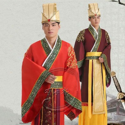 Chinese folk dance costumes for men's male ancient traditional hanfu drama minister emperor cosplay stage performance clothes robes