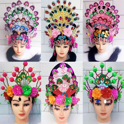 opera Drama headdress Yangge headdress Ancient dress Miss Bride's Princess Fairy Corolla headdress Northeast Yangge headdress