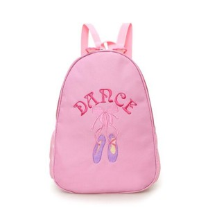 Pink ballet dance backpack for girls children  modern dance latin dance accessories stage performance double  bag