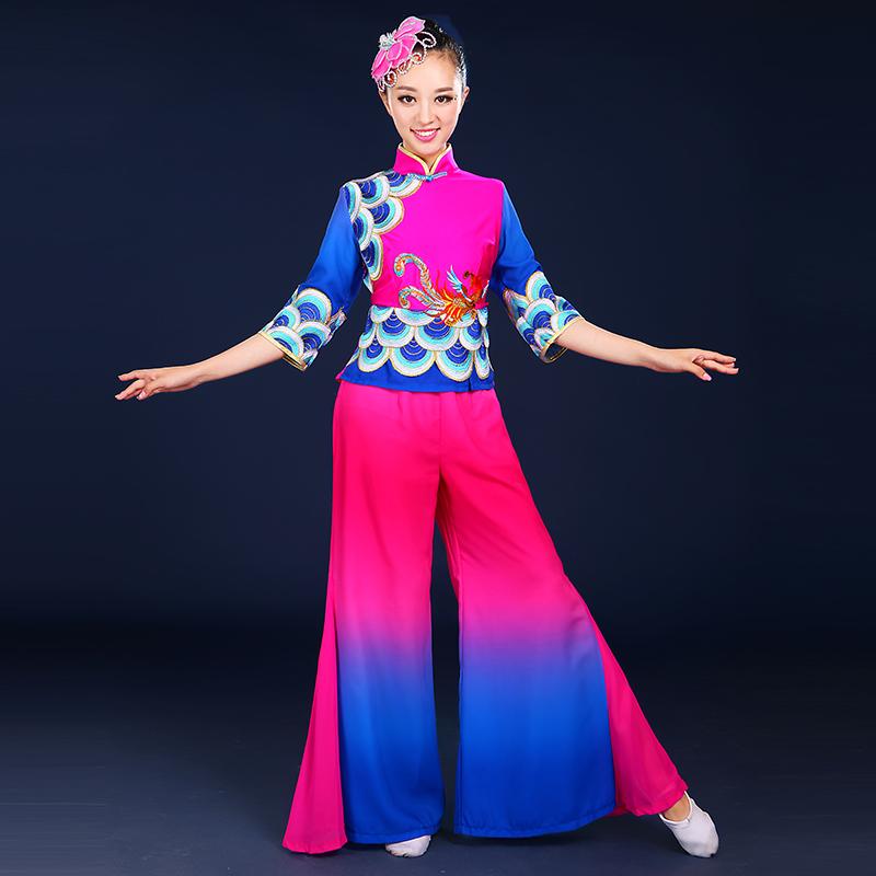 Gradient royal blue pink Chinese Ancient Traditional Plus Size Dress Yangko  Dance Costume Folk Dance Costume